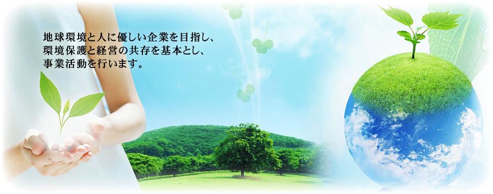 フッ酸廃液(フッ化水素)の再資源化/大阪府高槻市